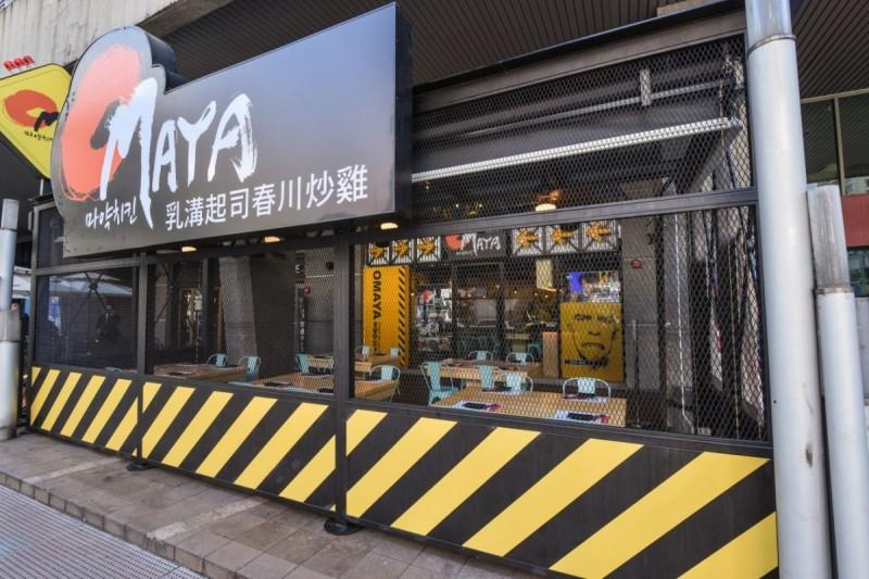 Maya-2